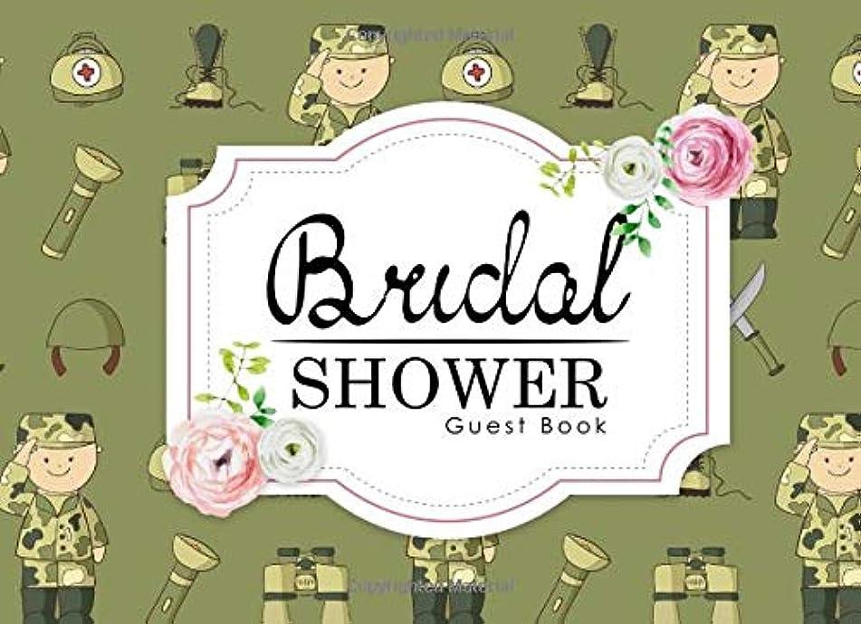 の頭の上保持する決してBridal Shower Guest Book