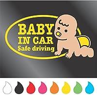 赤ちゃん ステッカー BABY IN CAR (Bタイプ) (レモンイエロー)