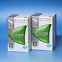 【指定第2類医薬品】ニコレットアイスミント 96個 ×2 ※セルフメディケーション税制対象商品