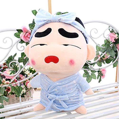 Recordever Knuffel grote krijt kleine nieuwe pop pop kussen creatieve grappige gift-sterrenhemel badjas badjas oogverblindende sectie _95cm (1.8 kg)