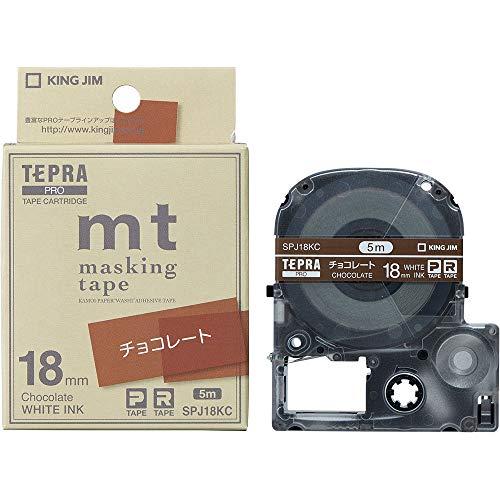 キングジム テプラ PRO テープカートリッジ マスキングテープ mt ラベル チョコレート 18mm 1コ入