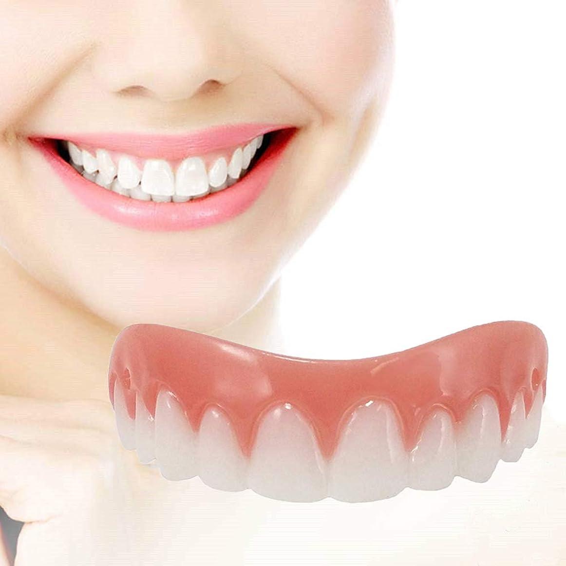 トリッキーブレーク収穫女性、人のために白くなる即刻のベニヤの義歯の微笑の慰めの適合の屈曲の化粧品の偽歯