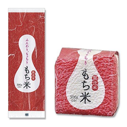米袋 雲龍和紙 真空小袋ガゼット 無洗米 もち米 ふんわり 300g 100枚セット VGK-412