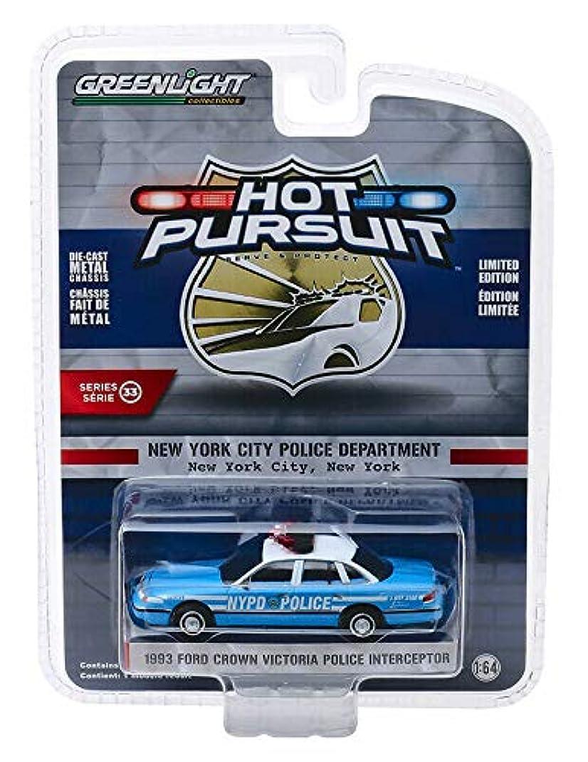 練習したライナー国勢調査Greenlight 42900-D Hot Pursuitシリーズ 33-1993 Ford Crown Victoria Police Interceptor New York City Police Dept NYPD 1:64スケール