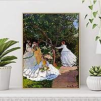 """庭の女たちクロード・モネ有名な印象派のポスターキャンバス絵画壁アートプリント写真家の装飾40x60cm 16""""x24""""(フレームなし)"""