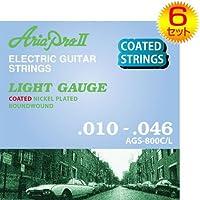 【6セット】ARIA/アリア AGS-800C/L [10-46] エレキギター用 コーティング弦
