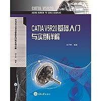 CATIA V5R20 Basics and example explanation(Chinese Edition)