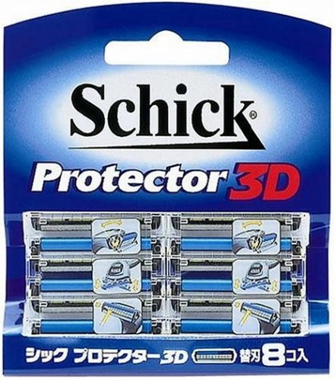 寝具誤って生き返らせるシック プロテクター3D 替刃(8コ入り)
