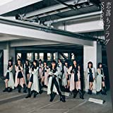 恋落ちフラグ(CD+DVD)(Type-C)(通常盤)