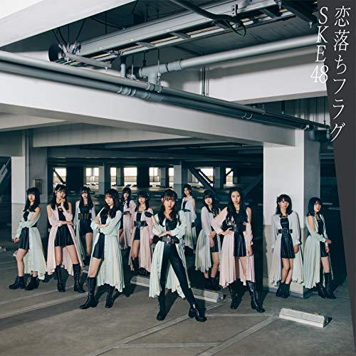 [画像:恋落ちフラグ(CD+DVD)(Type-C)(通常盤)]