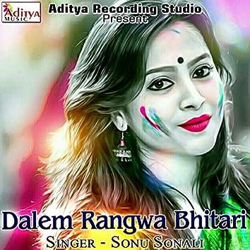 Dalem Rangwa Bhitari