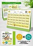 """毎日""""わん""""コード覚える! 365日の楽らくウクレレ・コード♪(卓上カレンダー・タイプ)"""