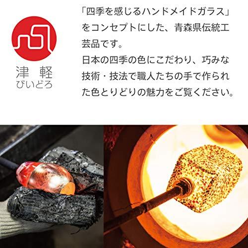 アデリア津軽びいどろ酒器セットねぶた流し徳利/約365ml、盃/約50ml日本製FS-71559