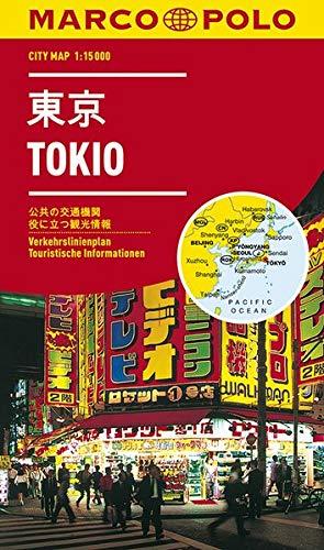 MARCO POLO Cityplan Tokio 1:15 000: Stadsplattegrond 1:15 000 (MARCO POLO Citypläne)