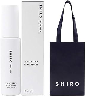 【正規紙袋付き】 シロ shiro 香水 レディース フレグランス ホワイトティー オードパルファン 40ml 新生活 プレゼント 母の日
