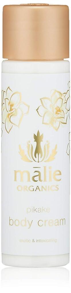 うなずく遮る一生Malie Organics(マリエオーガニクス) ボディクリーム トラベル ピカケ 74ml