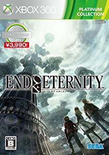 End of Eternity (Platinum Collection) [Japan Import] by Sega [並行輸入品]