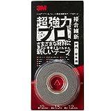 3M 超強力両面テープ VHB 接合維新 構造用接合テープ BR-12 12mm×1.5m