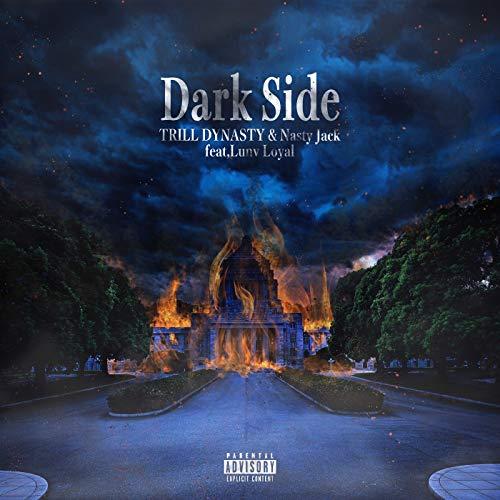 Drak Side (feat. Lunv Loyal) [Explicit]