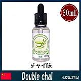 HiLIQ プレミアム (ハイリク)30ml リキッド 海外 電子タバコ (Double chai(ダブルチャイ))