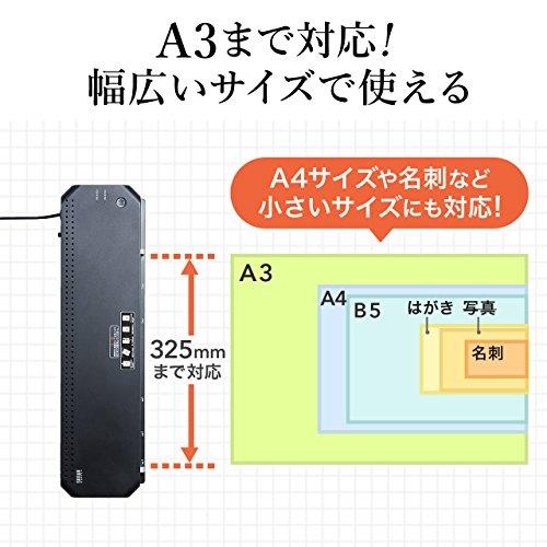サンワダイレクトラミネーターA3/A4対応4本ローラー90秒高速ウォームアップ150μフィルム厚対応400-LM004