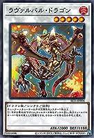 遊戯王カード ラヴァルバル・ドラゴン(ノーマル) SELECTION 10(SLT1) | セレクション10 シンクロ・効果モンスター 炎属性 ドラゴン族 ノーマル