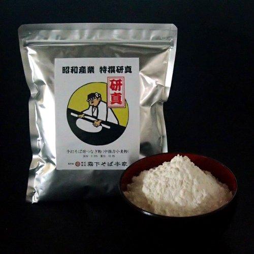 昭和産業【特選研真】手打ちそば用つなぎ粉・割粉・中強力小麦粉 (1kg)