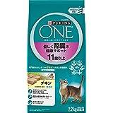 ピュリナ ワン 高齢猫用(11歳以上) 優しく腎臓の健康サポート チキン 2.2kg(550g×4袋入) [キャットフード]