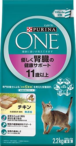 ネスレピュリナワン『高齢猫用(11歳以上)優しく腎臓の健康サポートチキン』