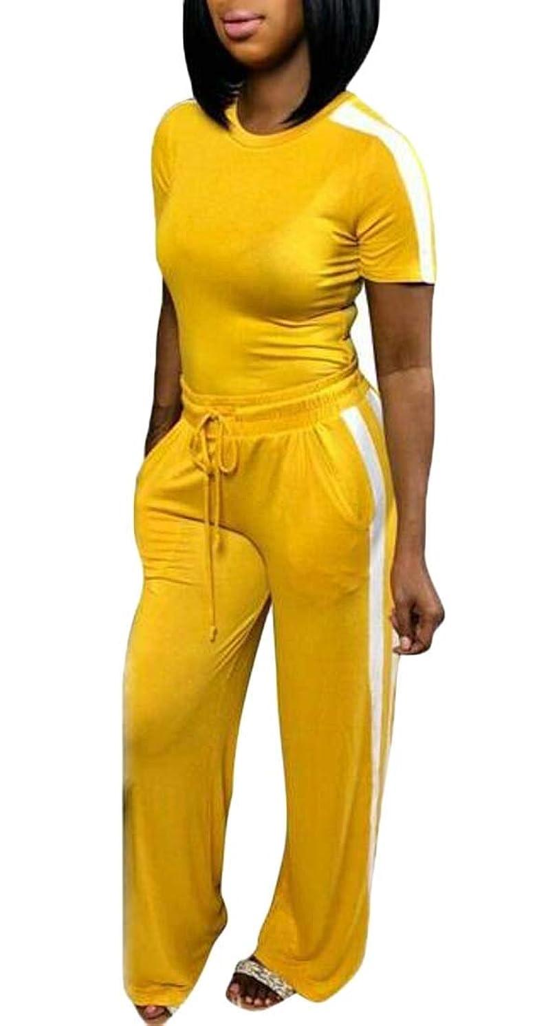 専ら一晩ヘルパー女性の2つの部分服装ホルターネック収穫トップとスウィングマキシスカートセット
