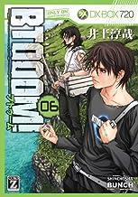 表紙: BTOOOM! 6巻 (バンチコミックス) | 井上淳哉