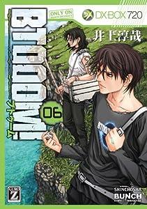 BTOOOM! 6巻 (バンチコミックス)