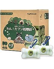 Pogi's わん!だフン処理袋 犬用 生分解性: 地球にエコ!50 ロール (750 袋) + 2 ディスペンサー