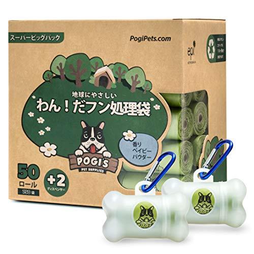 Pogi'sPetSupplies『Pogi'sわん!だフン処理袋』