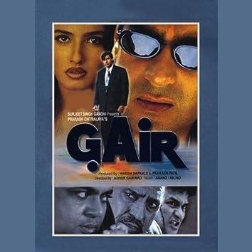 Gair (Original Motion Picture Soundtrack)