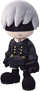NieR Automata: Yorha No. 9 Type S Plush Action Doll, Multicolor