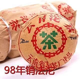 1998 Year Xiaguan Xiao Fa Tuo Cha Pu Erh Ripe Pu'er Tea Tuocha Cooked 250g Export France