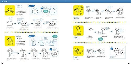 このように猫の描き方を、丁寧に手ほどきしてくれるページも。イラストのコツをおさえれば、簡単に可愛いイラストが描けるようになりますよ。