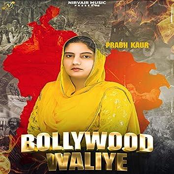 Bollywood Waliye (Instrumental Version)