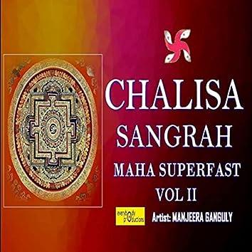 Chalisa Sangrah Maha Superfast, Vol. 2
