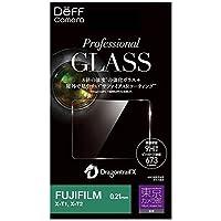 Deff Professional GLASS for FUJIFILM 東京カメラ部推奨モデル (FUJIFILM 02)