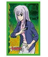 ブシロードスリーブコレクション ミニ Vol.44 カードファイト!! ヴァンガード 『戸倉ミサキ』 Part.3