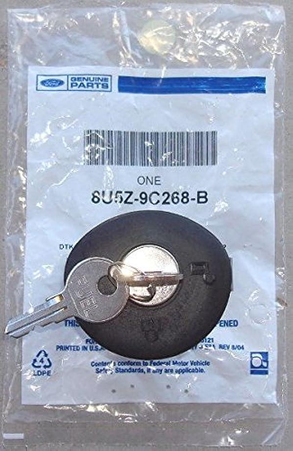 Ford 8U5Z-9C268-B Black Locking Fuel Plug