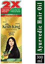 Kesh King Ayurvedic Medicinal Oil, 300ml