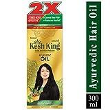 EMAMI KESH KING Aceite para el cabello natural y herbario 300 ml paquete
