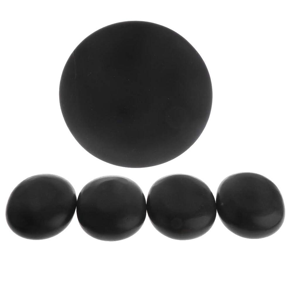 ダイヤルランダムデータムdailymall 5個 マッサージ石 天然熔岩 玄武岩 ホットストーン きのこ型マッサージストーン スパ 黒