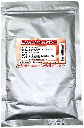 【長崎県産100%使用】にんじんパウダー(人参パウダー ) (100g入り)