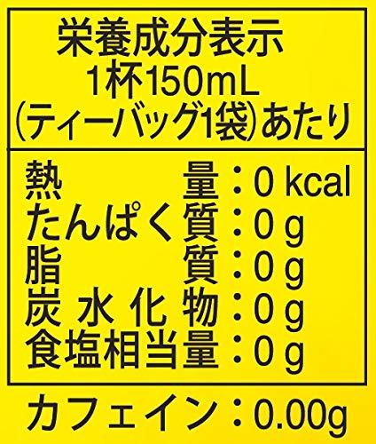 リプトンカフェインレスティー20杯分×6袋デカフェ・ノンカフェインティーバッグ