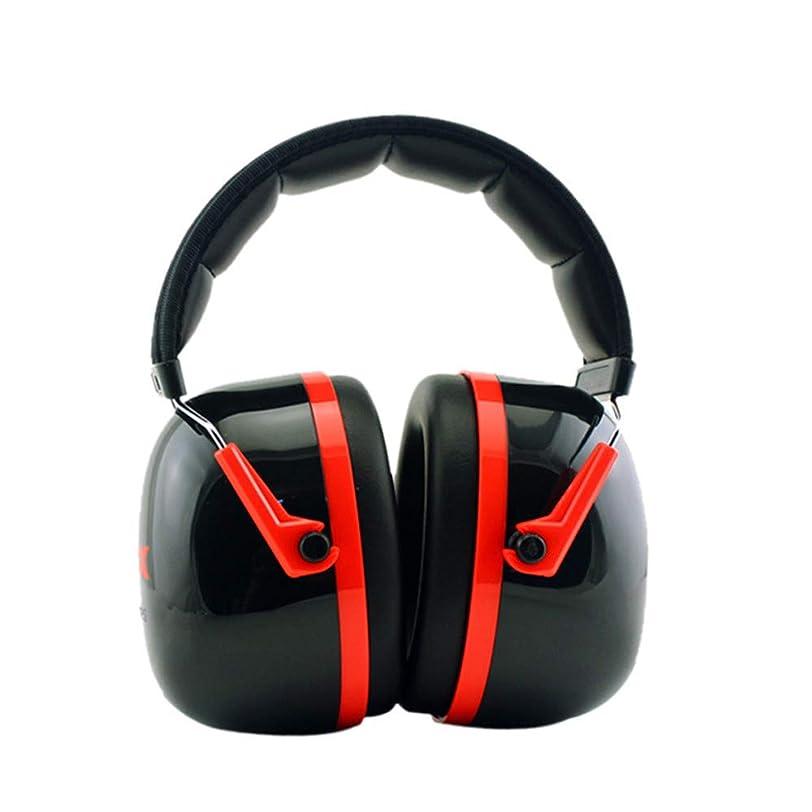 ユニークな辞任するレーダー防音イヤーマフ ノイズリダクション防音対策イヤーマフシューター聴覚保護イヤーマフイヤーディフェンダー子供向けの大人の調節可能なヘッドバンドノイズキャンセリングヘッドフォン 保護ノイズ対策