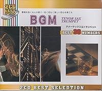 癒しのBGM~テネーサックス&トランペット 全36曲2枚組 2CDT25
